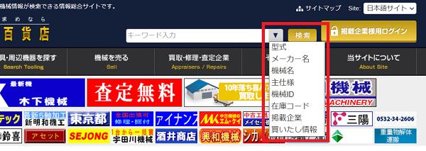 option_button